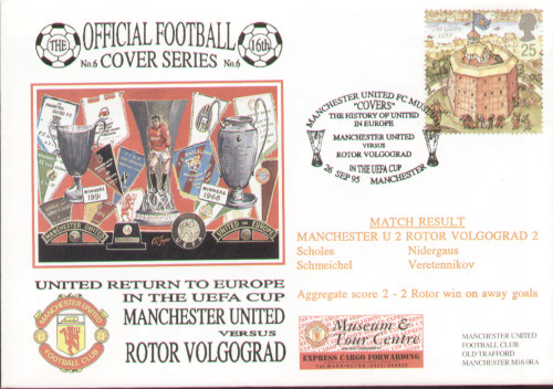 original first day cover to celebrate Manchester United in Europe, issued in November 1995. Complete with original postcard.