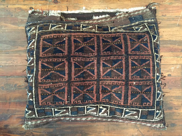 Persian Cushion Cover, Tribal