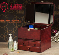 Wooden Cosmetic Case / Box with Adjustable Mirror & Drawer (Cherry)