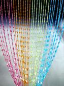 Pendant Rainbow Beaded Curtain