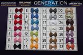 Especial Sample String Curtain 3 Feet X 6 Feet Length Color # 27 Purple