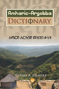 AMHARIC-ARGOBBA DICTIONARY, Girma A. Demeke