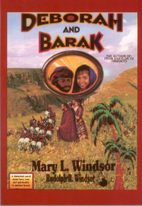 DEBORAH AND BARAK by Mary L. Windsor