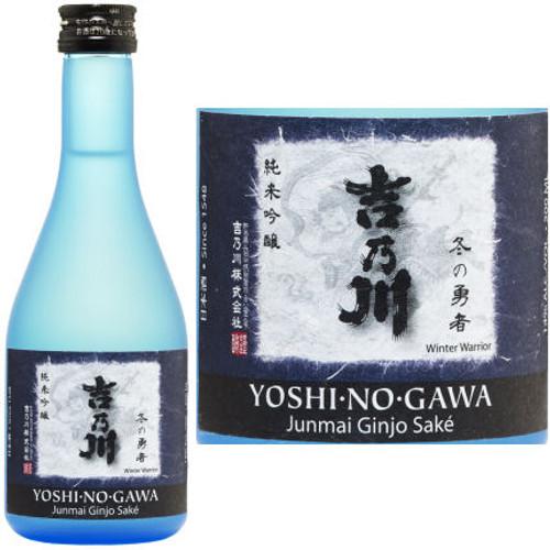Yoshinogawa Winter Warrior Junmai Ginjo Sake 300ml