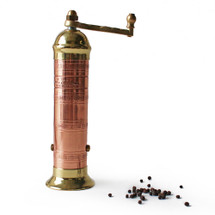 Copper & Brass Pepper Mill