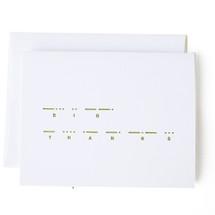 Morse Code Greeting Card - Sideshow Press