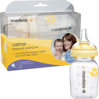 Calma Breastmilk Feeding Set with 5 oz Bottle