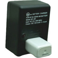 Battery Charger 9 Volt  FAL00062-Each