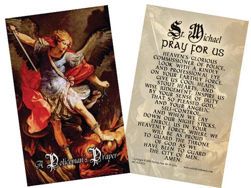 The Policeman's Prayer Holy Card