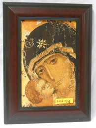 Our Lady of Vladimir 5x8 Wood Framed Print
