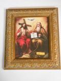 Trinity 8x10 Framed Print