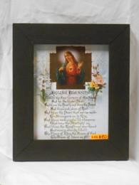 House Blessing 7x9 Framed Print