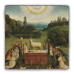 Altar of the Lamb Detail Square Tumbled Stone Tile