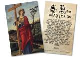 St. Helen Holy Card