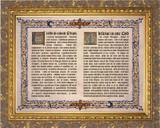 Latin-English Nicene Creed Gold Framed Art