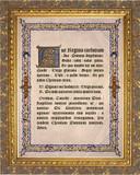 Latin Ave Regina Caelorum Gold Framed Art