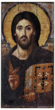 Christ the Pantocrator Rustic Wood Icon Plaque