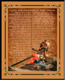 Litany of Humility Graphic Wall Plaque