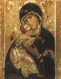 Madonna Di Vladimir Paper Print