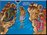 The Baptism of Christ by Fr. Thomas Loya