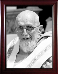 Fr. Benedict Groeschel Framed Portrait, black & white