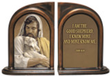 The Good Shepherd Bookends