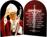 St. John Paul II Waving Arched Diptych