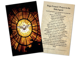 Francis' Prayer to the Holy Spirit
