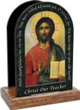 Christ the Teacher Prayer Table Organizer (Vertical)