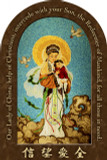 Our Lady of China Prayer Arched Magnet