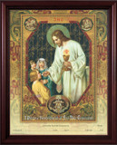 Christ the Living Bread - Cherry Framed Certificate