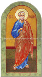 St. Joachim Icon Wall Plaque