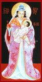 Our Lady of China Icon Wall Plaque