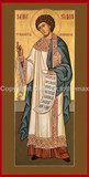 St. Stephen Icon Wall Plaque