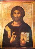 Christ the Teacher Macedonian Icon Print
