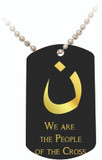 Nazarene Martyr Solidarity Dog Tag