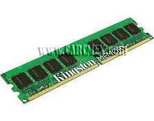 DELL POWEREDGE MEMORIA 2GB  667MHZ ( PC2-5300 )  NEW KTD-DM8400BE/2G