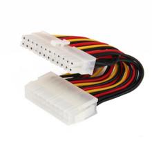 DELL POWER SUPPLY CONNECTOR ADAPTER ATX 20 PIN PSU TO MINI HP ATX 24 PIN/ CONECTOR (MINI ATX) 250W DELL NEW CBL-HP-24MINI