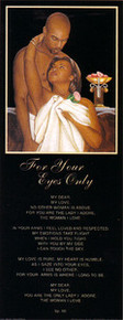 For Your Eyes Only - Man to Woman Art Print - Gerald Ivey