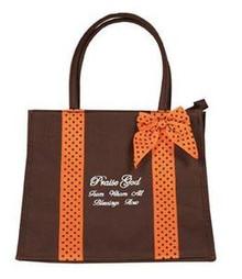 Praise God - Inspirational Tote Bag