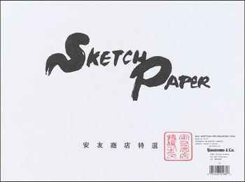 Sumi-e Hosho Sketch Paper Pad