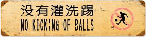 Vintage-Retro Kick Ball Metal-Tin Sign