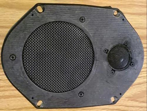 JBL Premium Sound Speaker  - 1989 - 1997