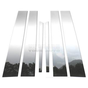 Brite Chrome | Pillar Post Covers and Trim | 13-15 Honda Accord | BCIP010