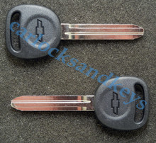 2004-2008 Chevrolet Colorado Key Blanks