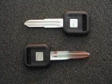 1990-1995 Isuzu Pickup Key Blanks
