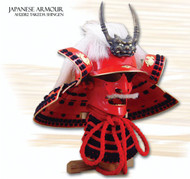 Takeda Shingen Helmet by Paul Chen / Hanwei