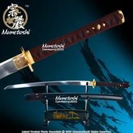 """Slightly Sharp"" Munetoshi Yuki Samgakdo Korean Gumdo Sword Mat Cutter Hira Zukuri Gold"