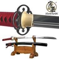 Munetoshi Viper Unokubi 1075 Spring Steel Katana Sword