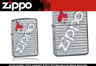 Bolted Armor Chrome Zippo Lighter Brand New Wind Proof